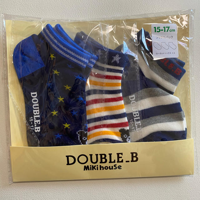 DOUBLE.B(ダブルビー)の新品 ダブルビー靴下3足組 男の子 15-17  A キッズ/ベビー/マタニティのこども用ファッション小物(靴下/タイツ)の商品写真