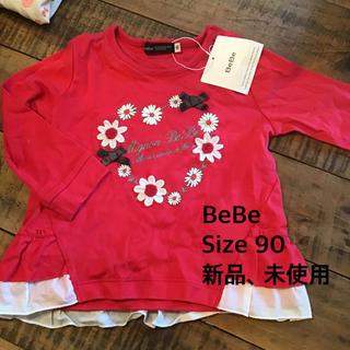 ベベ(BeBe)の☆新品未使用☆BeBe サイズ90(Tシャツ/カットソー)