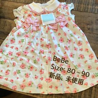 ベベ(BeBe)の☆新品未使用☆ Bebe サイズ80〜90(ワンピース)