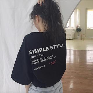 再入荷商品!! トップTシャツ オルチャン 韓国ファッション 原宿系 M
