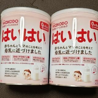 和光堂 - はいはい ミルク