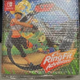 ニンテンドースイッチ(Nintendo Switch)のリングフィットアドベンチャー ダウンロード版(家庭用ゲームソフト)