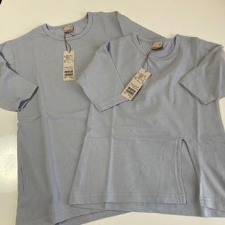 petit main - 《新品、未使用》プティマイン サイドロングスリットTシャツ90・110cm 2枚