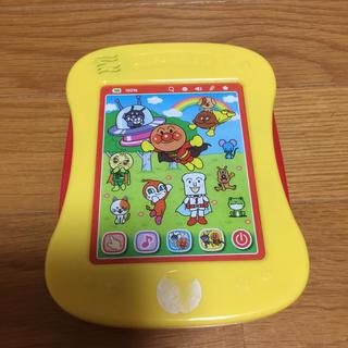 バンダイ(BANDAI)のアンパンマン タブレット型おもちゃ(知育玩具)
