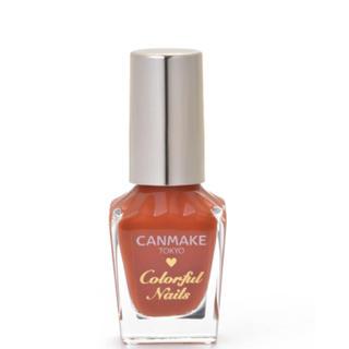 キャンメイク(CANMAKE)のキャンメイク(CANMAKE) カラフルネイルズ N42 バーントオレンジ(8m(ネイル用品)