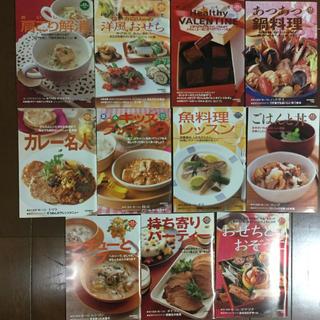 読売クックブック 11冊セット(C)(料理/グルメ)