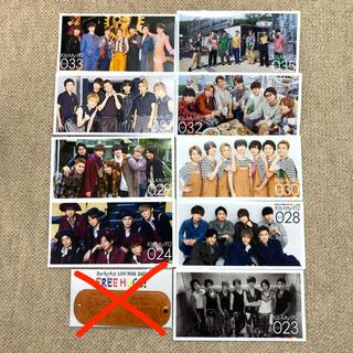 キスマイフットツー(Kis-My-Ft2)の【美品】キスマイ会報 9冊セット(男性アイドル)