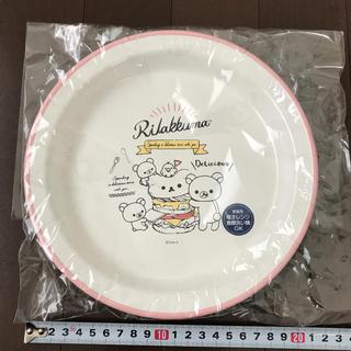 サンエックス - 新品★リラックマ  ラウンドプレート お皿