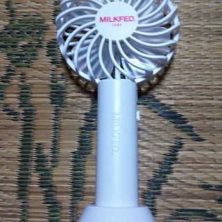 ミルクフェド(MILKFED.)のMILKFEDのハンディファン✨送料込み(扇風機)