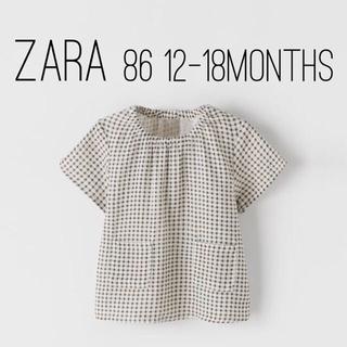 ザラキッズ(ZARA KIDS)のZARA ザラ キッズ ベビー ギンガムチェック トップス 86size(Tシャツ)