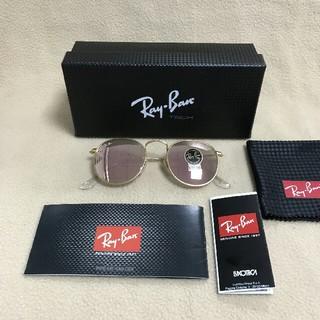 レイバン(Ray-Ban)のレイバンサングラスRB3447-112-Z2(サングラス/メガネ)