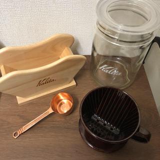 カリタ(CARITA)のたか様専用 Kalitaコーヒーセット★ (テーブル用品)