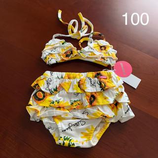 JENNI - ⭐️未使用品 シスタージェニィ 女の子 ビキニ 水着 100 サイズ