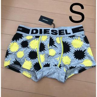 ディーゼル(DIESEL)の新品 DIESEL ディーゼル ボクサーパンツ S グレー(ボクサーパンツ)