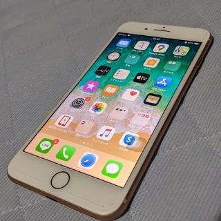iPhone - iPhone8+256シムフリー