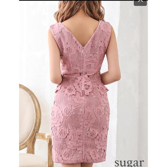 an(アン)のan キャバドレス セパレート レディースのフォーマル/ドレス(ミニドレス)の商品写真