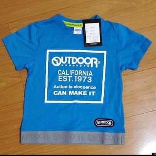 アウトドアプロダクツ(OUTDOOR PRODUCTS)の新品未使用 OUTDOOR PRODUCTS Tシャツ 130(Tシャツ/カットソー)
