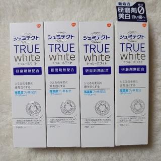 アースセイヤク(アース製薬)のシュミテクト TRUE white  4本セットで!(歯磨き粉)