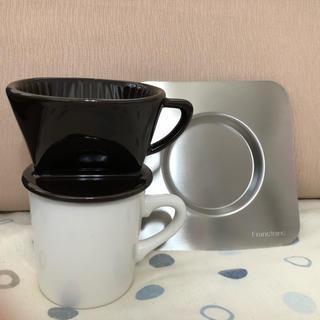 フランフラン(Francfranc)のコーヒードリッパー  セット(調理道具/製菓道具)