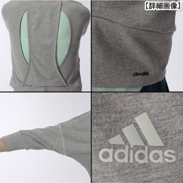 adidas(アディダス)のaddidas W FITNESS YGヨガフード付プルオーバー スポーツ/アウトドアのトレーニング/エクササイズ(ヨガ)の商品写真