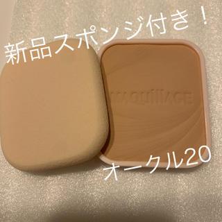MAQuillAGE - 新品マキアージュパウダリーファンデオークル20