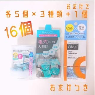 オバジ(Obagi)の5*3 :オバジ ファンケル スイサイ 酵素洗顔パウダー(洗顔料)