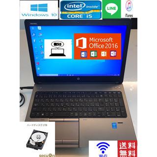 ヒューレットパッカード(HP)の美品 ハイスペック 1TB Windows10 Ms-Office2016(ノートPC)