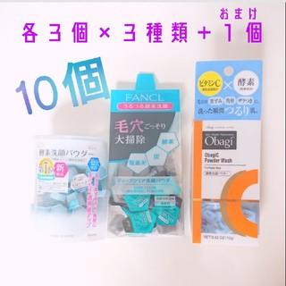 オバジ(Obagi)の3 オバジ ファンケル スイサイ 酵素洗顔パウダー ディープクリアパウダー(洗顔料)