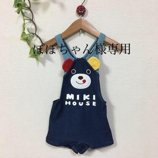 ミキハウス(mikihouse)のミキハウス 水着 90(水着)