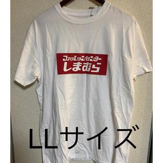 シマムラ(しまむら)の【新品未使用】しまむら ボックスロゴ Tシャツ(Tシャツ/カットソー(半袖/袖なし))