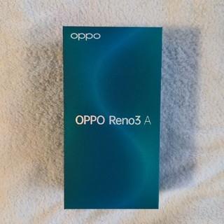 【新品未使用/SIMフリー】 OPPO Reno3 A ホワイト 128GB④