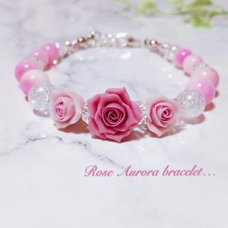 135.薔薇 ピンク ピーチジェイド  オーロラ  ブレスレット(ブレスレット/バングル)