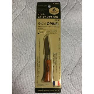 オピネル(OPINEL)の未開封! OPINEL オピネル 登山用フォールディングナイフ no.4炭素鋼(登山用品)