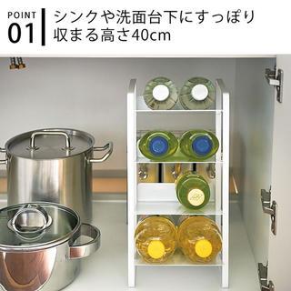 未使用【tower/タワー】 シンク下ボトルストッカー ホワイト / FREE