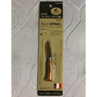 オピネル(OPINEL)の未開封! OPINEL オピネル 登山用フォールディングナイフ no.3 炭素鋼(登山用品)