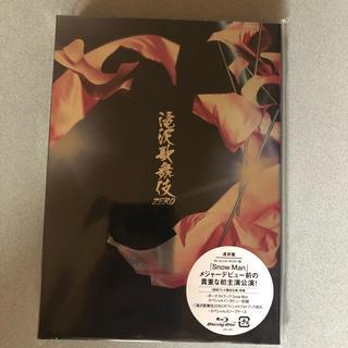 ジャニーズ(Johnny's)の新品 未開封 滝沢歌舞伎ZERO 通常盤 Blu-ray 初回仕様(舞台/ミュージカル)