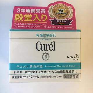 キュレル(Curel)のcurel フェイスクリーム(フェイスクリーム)