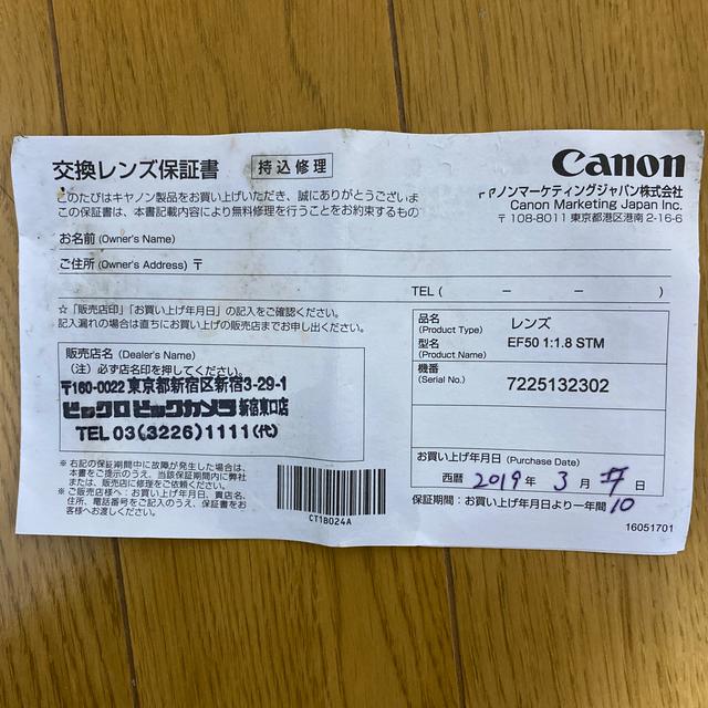 Canon(キヤノン)の【美品】Canon EF 50mm F1.8 STM レンズ スマホ/家電/カメラのカメラ(レンズ(単焦点))の商品写真