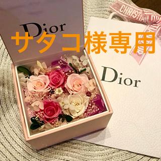 ディオール(Dior)の非売品❣️Dior ディオール プリザーブドフラワー(プリザーブドフラワー)