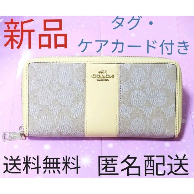 COACH(コーチ)の【新品】 COACH コーチ  長財布 F52859 メンズのファッション小物(長財布)の商品写真