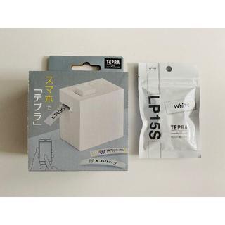 キングジム - キングジム テプラ TEPRA Lite LR30 専用テープ付き ホワイト