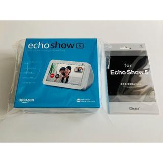 エコー(ECHO)のAmazon Echo Show 5 サンドストーン 液晶保護フィルム付き(スピーカー)