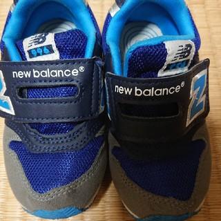 New Balance - ニューバランス 15cm
