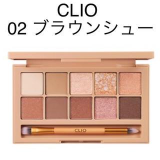 新品 CLIO 02 アイシャドウパレット