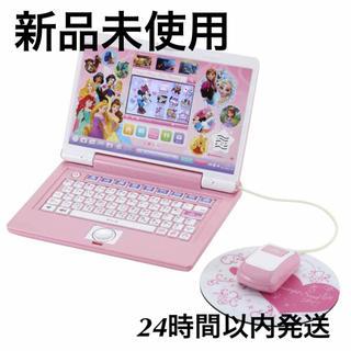 バンダイ(BANDAI)の新品未使用 ワンダフルスイートパソコン(知育玩具)