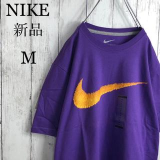 NIKE - 【新品未使用】【希少カラー】 ナイキ デカロゴ Tシャツ M 紫 山吹色