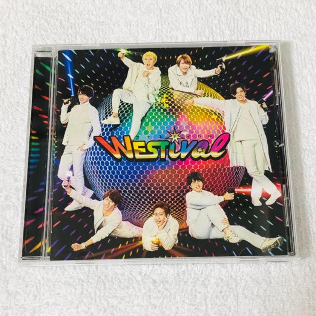 ジャニーズWEST(ジャニーズウエスト)のふ様 専用ページ エンタメ/ホビーのCD(ポップス/ロック(邦楽))の商品写真