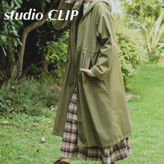 STUDIO CLIP - 【studio CLIP】ミリタリーフーデッドコート
