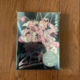 ジャニーズ(Johnny's)の 【新品未開封】滝沢歌舞伎 ZERO DVD 初回生産限定盤(舞台/ミュージカル)