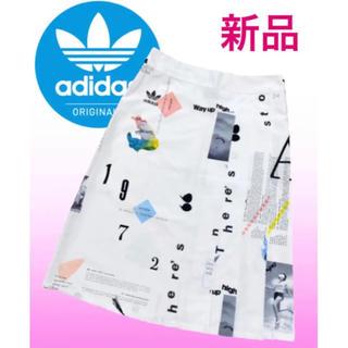 adidas - 新品♡アディダスオリジナルス  総柄  プリーツ  ゴルフスカート レディース
